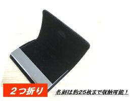 ロマンスカー・GSE名刺入れDEBUT記念!箔押し化粧箱入り【本体カラー/黒Bタイプ】