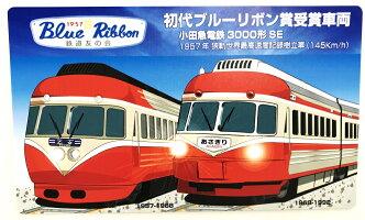 小田急ファミリー鉄道展2019SEお披露目記念記念サボプレート