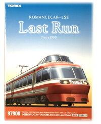 Nゲージ鉄道模型TOMIX製小田急ロマンスカー7000形LSE11両セット【TRAINS購入特典付き】