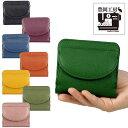 豊岡工房 牛革コンパクト財布【あす楽】小さい財布 ミニ財布