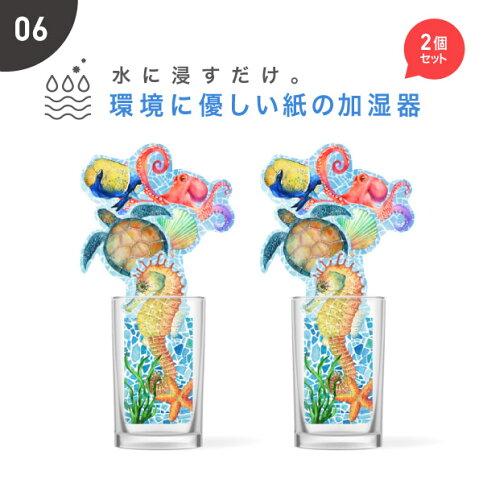 ペーパー加湿器2個セット(GREEN×2)エコ加湿器日本製電気不要卓上オフィスペーパー加湿器エコロジーおしゃれインテリア