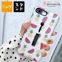 【クーポン有り】iPhoneケース かわいい iPhone XR ケース iPhone XS X iPhone8 ケース かわい……
