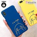 【クーポン有り】iPhone XR ケース 可愛い iPhone8 ケース 北欧 カラー XS X iPhoneケース iPhone7ケース おしゃれ 韓国 薄型 かお シンプル スマイル キャラクター おもしろ ハード ワイヤレス充電対応 海外 ペア カップル イラスト インスタ rock 女子 ブルー