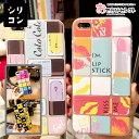 iPhone8 ケース 韓国 かわいい iPhoneケース キスマーク iPhone7ケース iPhone8Plus iPhone7Pl……
