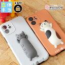【クーポン有り 23:59まで】iPhone12 ケース かわいい iPhone se 12 mini Pro ケース 猫 iPhon……