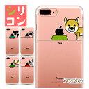 【クーポン有り】iPhoneケース かわいい iPhone XR ケース iPhone XS iPhone8 ケース おしゃれ……