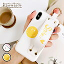 【クーポン有り】iPhoneケース かわいい iPhone XR ケース iPhone8 ケース おしゃれ 海外 iPho……
