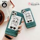 iPhone8 iPhoneSE 2 ケース iPhone11 ケース iPhone7ケース iPhone8 パンダ ぱんだ 大熊猫 か……