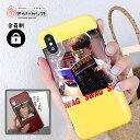 【クーポン有り】iPhoneケース ペア オシャレ iPhone8 ケース おしゃれ 海外 iPhone XS ケース 薄型 iPhone7ケース X iPhone8Plus 可愛い キャラクター カップル 赤 お揃い 面白い 女の子 韓国 シリコン 個性的 ストリート 黄色 ストラップホール [N7]