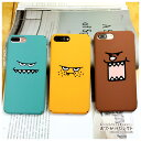 【クーポン有り】iPhoneケース かわいい iPhone XS ケース iPhone X iPhone8 ケース おしゃれ ……