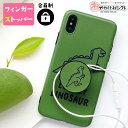 【クーポン有り】iPhoneケース かわいい iPhone XR ケース キャラクター iPhone8 ケース 恐竜 ……