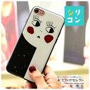 iPhone8 iPhone8Plus iPhoneX ケース シリコ...