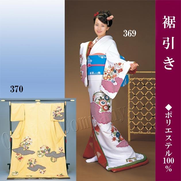 【裾引き】【芸者着】 仕立上がり ポリエステル日本舞踊、歌謡舞踊のステージ用。送料無料:ODORI Company