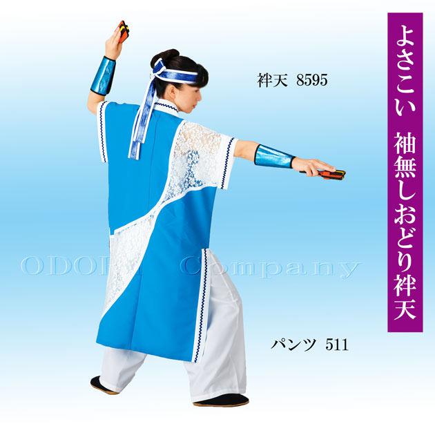 【よさこい衣装】袖なしおどり半纏 【よさこい】衣装 祭 袢天 はんてん ダンス イベント ウェア「日本の歳時記」