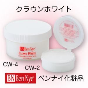 ベースメイク・メイクアップ, 化粧下地 CW-5 454g