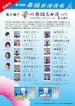 【送料無料】歌と踊り華の舞踊名曲選27舞踊振付(DVD)ClassicalJapaneseDancesJapanesedancing
