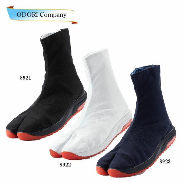 地下足袋 エアージョグ 祭り足袋 エアジョグ 祭りジョグ足袋 白足袋 黒足袋 藍色 紺色