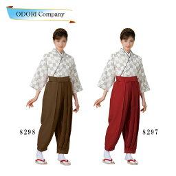 和風 着物 きもの エンジ こげ茶 袴風ユニフォーム作務衣(略式袴) ポリ100%ちりめん 男女兼用