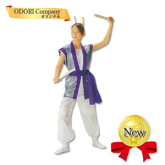 法被 袖なし 半纏 よさこい衣装 和太鼓 ソーラン節 お祭り 袖なし袢天 銀ラメ紫 当店限定品