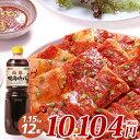 秘伝 焼肉のたれ 1.15kg×12本 調味料 ダイショー 焼肉 たれ タレ 焼き肉 送料無料