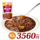 野菜をいっぱい食べるスープ ボルシチ 750g×10袋 調味料 鍋 ス...