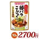 【10個】豚バラこんにゃくの素 260g×10袋 豚バラ 料理 炒めもの 具材入り 簡単 手軽 調味料 ダイショー