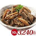 牛肉の甘辛煮の素(300g×10袋) ダイショー 調味料 甘辛煮 和食