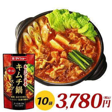 辛口キムチ鍋スープ(750g×10袋) ダイショー 調味料 鍋 スープ キムチ鍋