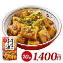 厚揚げのそぼろ煮のたれ(80g×10袋) ダイショー 調味料 惣菜 たれ 和風 そぼろ煮 そぼろ入り