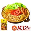 CoCo壱番屋 チーズカレー鍋スープ 750g×2袋 1袋3〜4人前 計15〜20人前 チーズカレー ……