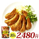 CoCo壱番屋スパイス焼き 32g×10袋 3〜4人前 スパイス焼き 調味料 スパイスカレー風味 ダイショー