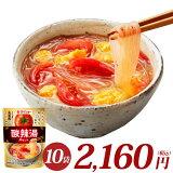 トマトと卵で作る 酸辣湯用セット 70g×10袋 1袋2〜3人前 スープの素 春雨付き 酸辣湯 スープ 中華 調味料 ダイショー