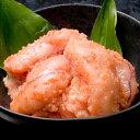 北海道産100%のスケソウダラの卵を使った辛子明太子。本場 博多から全国にお届けします。たっぷり500g!切子 北海道産100% 博多辛子明太子