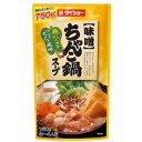 【定番】ちゃんこ鍋スープ 味噌味