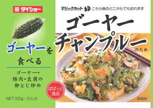 人気の沖縄メニュー。ぱぱっと炒めてかけるだけ。ぱぱっと逸品 ゴーヤーチャンプルーのたれ