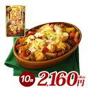 じゃがトマチーズ焼用ソース(65g×2袋)×10袋 調味料 ダイショー じゃがいも トマト ソース 洋風