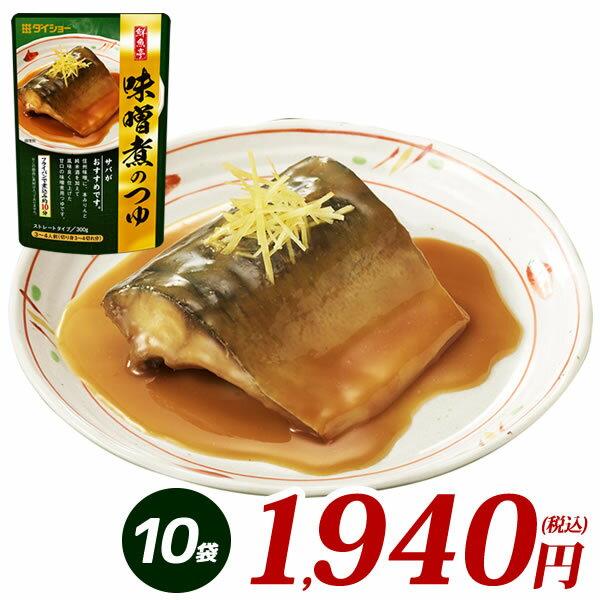 鮮魚亭 味噌煮のつゆ 300g×10袋 調味料 たれ つゆ 魚 味噌煮 味噌 ダイショー