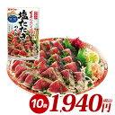 高知 鮮魚