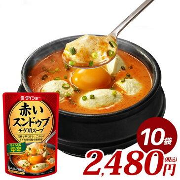 赤いスンドゥブチゲ用スープ 中辛 300g×10袋 調味料 スープ スンドゥブ チゲ ダイショー