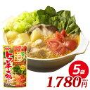 トマトチーズ鍋スープ(750g×5袋)野菜をいっぱい食べる鍋 ダイショー 鍋 スープ トマ……