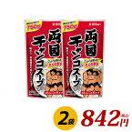 両国チャンコスープ 750g×2袋 鍋 スープ 調味料 ちゃんこ ダイショー
