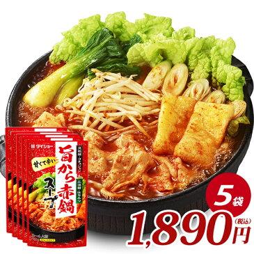 旨から赤鍋スープ(750g×5袋) ダイショー 調味料 鍋 スープ