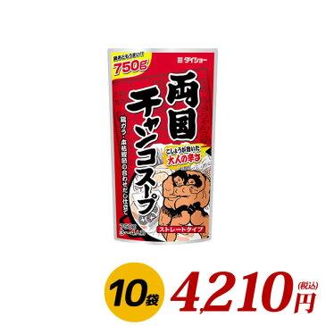 両国チャンコスープ 750g×10袋 鍋 スープ 調味料 ちゃんこ ダイショー
