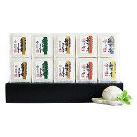 新潟米食べ比べ10個セット(真空300g2合キューブ米×10個セット)