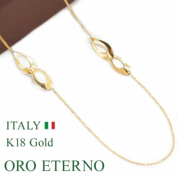 送料無料 ロングネックレス k18 18金 ネックレス ロング レディース 70cm イエローゴールド ホワイトゴールド(RNA14785-RNB14791)イタリアンジュエリー