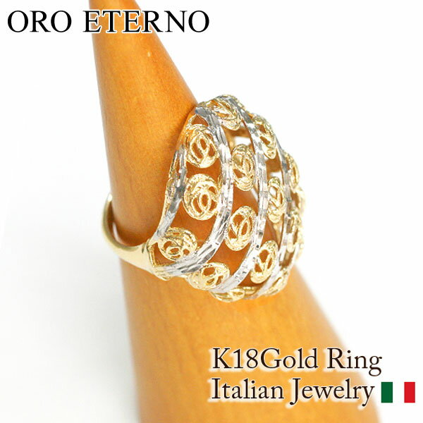 【ORO ETERNO】イエローゴールド×ホワイトゴールド コンビゴールド リング 指輪 grazia(グラッツィア)(RRC0759)イタリアンジュエリー