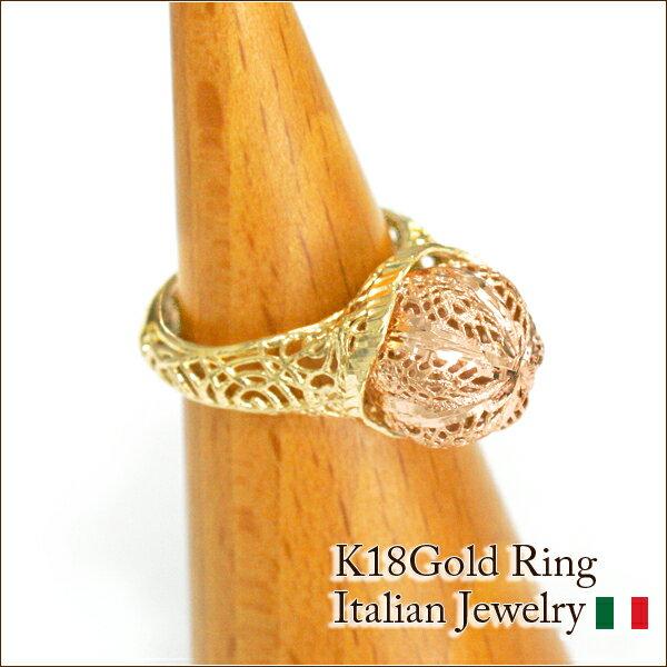 【ORO ETERNO】18金 18K K18 イエローゴールド × ピンクゴールド コンビゴールド リング 指輪 circe(チルチェ)(RRI0762)