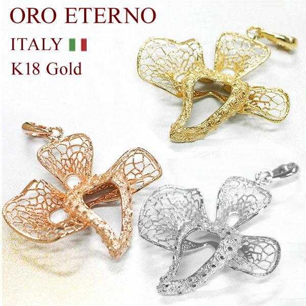 【ORO ETERNO】イタリア直輸入 K18 18金 YG WG PG 花 ペンダント Orchidea(蘭/ラン)(RPA2121、RPB2133、RPH2139)