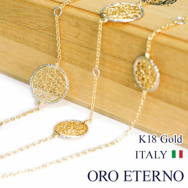 イタリアンジュエリー イエローゴールド ホワイトゴールド デザインネックレス