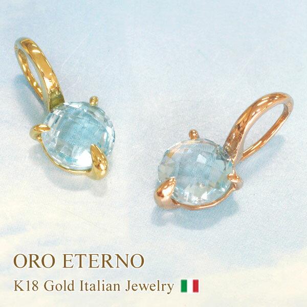 【ORO ETERNO】イタリアンジュエリー 18金ペンダント 天然石